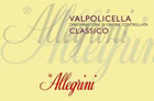 Red - VALPOLICELLA, Allegrini.  Veneto, Italy (Half Bottle)